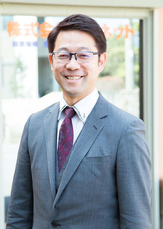 株式会社プロネット 貴田 穣地