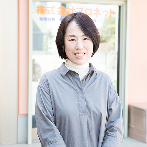 西田真佐子